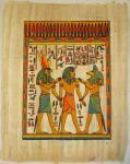 Ancient Egyptian Papyrus, Art 18