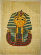 Ancient Egyptian Papyrus, Art 8