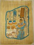 Ancient Egyptian Papyrus, Art 36