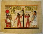 Ancient Egyptian Papyrus, Art 47