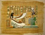 Ancient Egyptian Papyrus, Art 16