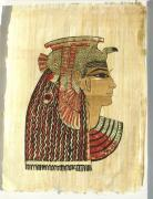 Ancient Egyptian Papyrus, Art 5