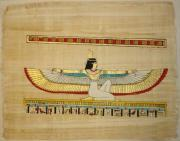 Ancient Egyptian Papyrus, Art 49