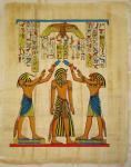 Ancient Egyptian Papyrus, Art 44