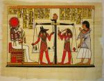 Ancient Egyptian Papyrus, Art 23